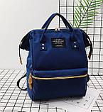 Большой женский рюкзак сумка, фото 5