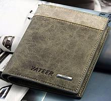 Портмоне гаманець чоловічий Yateer