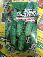 Семена Огурец Титус F1, 100 шт, фото 1