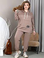 Спортивный костюм мокко для полных женщин