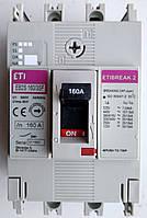 Автоматичний вимикач ETI EB2S 160/3SF 160A