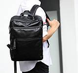 Большой мужской рюкзак для ноутбука из экокожи, фото 2