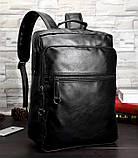 Большой мужской рюкзак для ноутбука из экокожи, фото 3