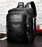 Большой мужской рюкзак для ноутбука из экокожи, фото 4