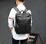 Большой мужской рюкзак для ноутбука из экокожи, фото 5