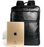 Большой мужской рюкзак для ноутбука из экокожи, фото 7