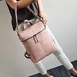 Стильный женский рюкзак сумка, фото 3
