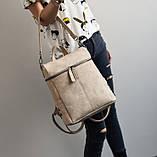 Стильный женский рюкзак сумка, фото 5