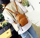 Женский маленький рюкзак эко кожа, фото 5