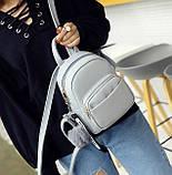 Женский маленький рюкзак эко кожа, фото 8
