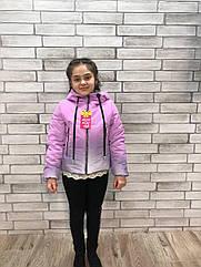 Весняна куртка веселка на дівчинку Рожева