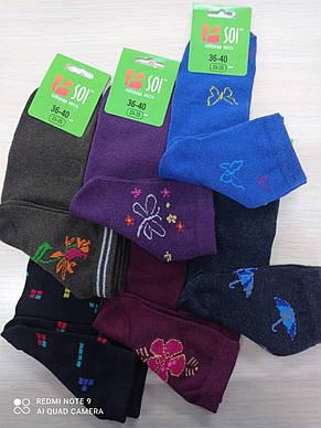 Носки женские, фото 3