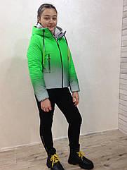 Весенняя куртка радуга на девочку Зеленая