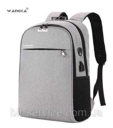 Рюкзак для ноутбука Wangka 15,6' (з захистом від проникнення та функцією підзарядки гаджетів