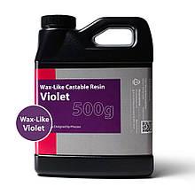 Фотополімерна смола Phrozen Wax-Like Violet Castable Resin (ливарна смола з високим вмістом воску) 500 мл