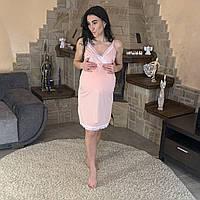Жіноча нічна сорочка з мереживом для вагітних рожева р. 44-52