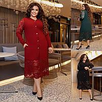 Р 50-60 Ошатне плаття-сорочка з гіпюром Батал 23460