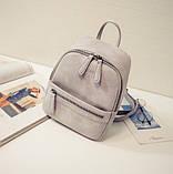 Жіночий рюкзак маленький, фото 3