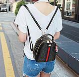 Стильний жіночий рюкзак сумочка, фото 9