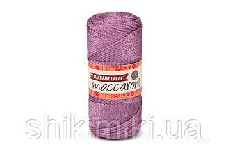 Трикотажний шнур поліпропіленовий PP Macrame Large 3 mm, Фіалковий колір