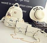 Жіночий рюкзак сумочка гаманець візитниця набір комплект рюкзачок сумка гаманець, фото 3