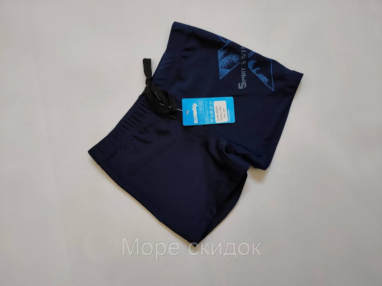 Шорты-плавки подростковые Z.FIVE Витя  82220 синий (в наличии  38 40 42 44 46 размеры)