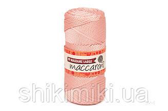 Трикотажний шнур поліпропіленовий PP Macrame Large 3 mm, колір Рожевий корал