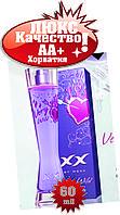 Mexx Very Wild Хорватия Люкс качество АА++ парфюм мекс