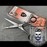 Ножницы для стрижки Salon 5.5