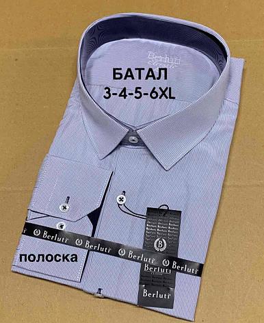 Батальна чоловіча сорочка Fiorenzo в смужку, фото 2