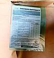Хлорокис міді (ХОМ), 20 кг, фото 2