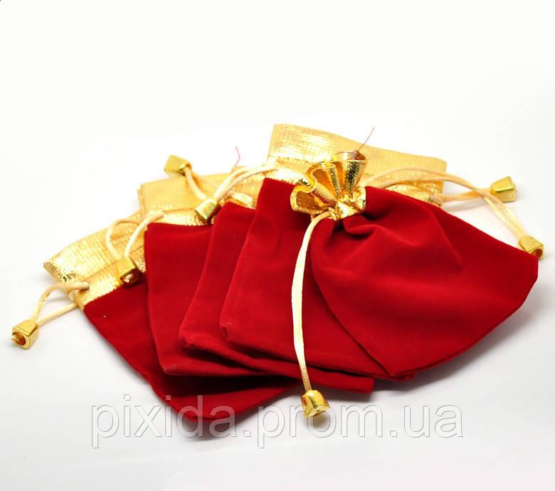 Мешочек подарочный парча-бархат 9х12