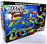 Оригинальная светящаяся детская дорога MAGIC TRACKS  360 деталей  2 машинки + 220 деталей, фото 3