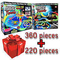Оригинальная светящаяся детская дорога MAGIC TRACKS 360 деталей 2 машинки + 220 деталей
