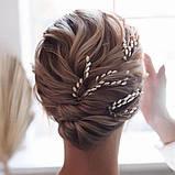 Свадебная шпилька серебро жемчужная веточка для волос белая украшение для волос невесты шпилька в причёску, фото 3