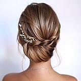 Свадебная шпилька золотая жемчужная веточка для волос белая украшение для волос невесты шпилька в причёску, фото 6