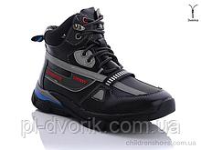 Ботинки Импорт 2991-EA310-0 Башили / 32-37  размер