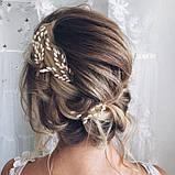 Свадебная шпилька золотая жемчужная веточка для волос белая украшение для волос невесты шпилька в причёску, фото 2