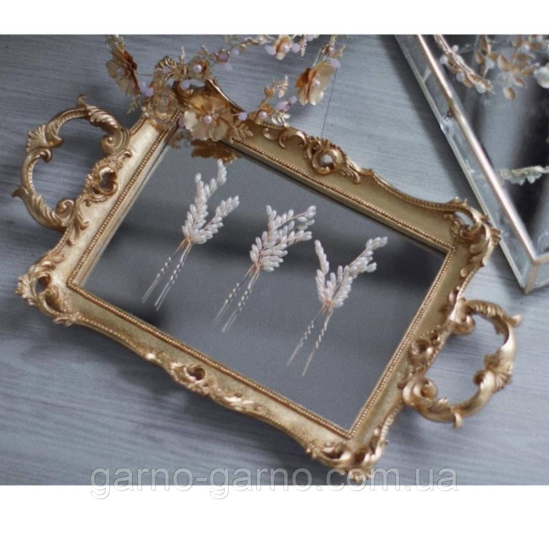Свадебная шпилька золотая жемчужная веточка для волос белая украшение для волос невесты шпилька в причёску