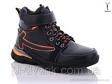 Ботинки на мальчика 32-37 размер