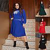 Р 50-60 Женский костюм, кофта с капюшоном и расклешенная юбка Батал 23463