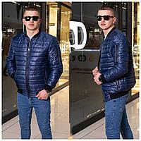 Демисезонная мужская короткая стеганая куртка р.48-54.  Арт-3902/26 синий