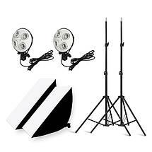 Комплект студійного світла на 4 лампи(Софтбокси 50х70 см), фото 2