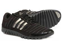 Распродажа кроссовки Adidas