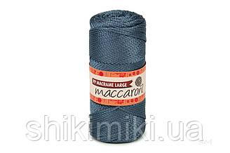 Трикотажний шнур поліпропіленовий PP Macrame Large 3 mm, колір Маренго