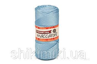 Трикотажный шнур PP Macrame Large 3 mm, цвет Голубой