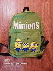 Рюкзак Миньйоны (зеленый)
