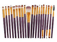 Большой набор кистей для макияжа, 20 штук, фиолетово-золотой. Кисти для макияжа