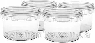 Контейнер для домашнего йогурта 4 шт по 280 мл