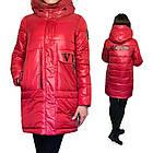 Класична Модель Зимове Пальто Пуховик Visdeer Гарантія якості і стилю! Розміри XS-XXL (40-50), фото 3